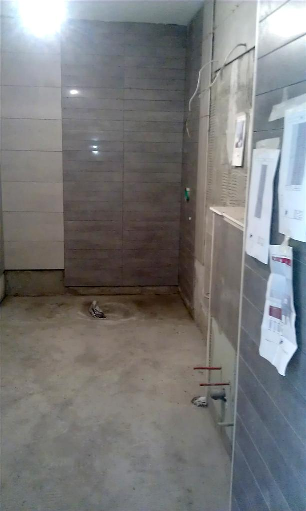 Adaptacije kupatila