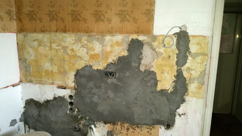 priprema zidova za plocice